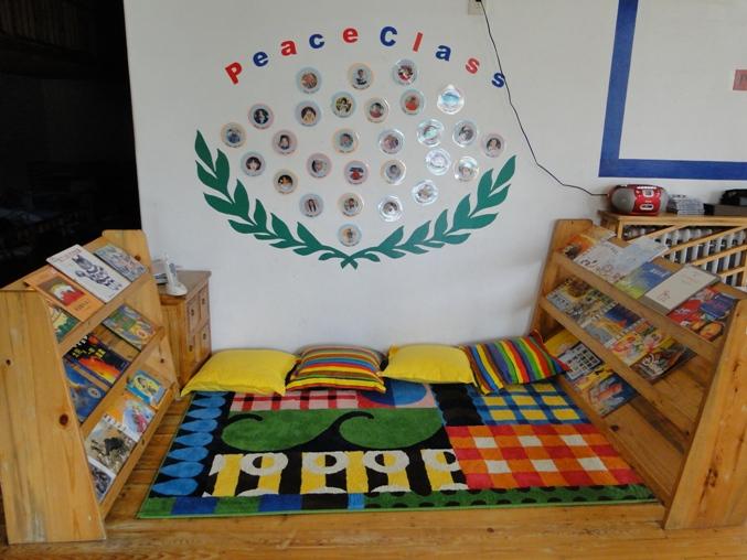 幼儿园图书角布置