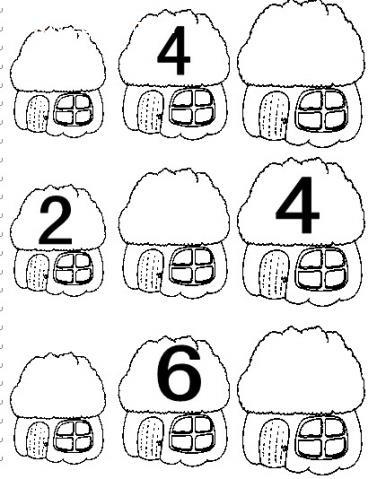 幼儿园益智区标志简笔画